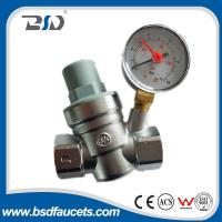 China Mordern design hot-selling brass water pressure reducing relief valve wholesale