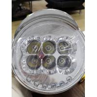Buy cheap Tricycle LED Headlight Electric Rickshaw Parts Bright 501-800W Power Black And from wholesalers