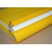 China 100% Monofilament Polyester Bolting Cloth 195 Mesh For T- Shirt Printing wholesale