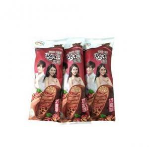 China ice cream custom packaging wholesale