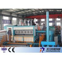 China High Efficiency Paper Pulp Egg Tray Molding Machine For 6 / 12 / 18 / 20 / 30 eggs wholesale