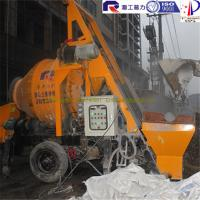 China Pully JBT40-P1 mixer with concrete pump, towable concrete mixer for sale, concrete mixer wholesale