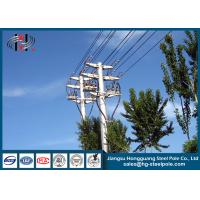 China Anti - Rust Electric Power Poles with Two Circult For Distribution Line Q235 wholesale