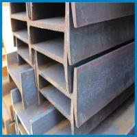 China Q235B Hot Rolled H Section Steel with Good Mechanical Property size 150*150*7*10MM on sale