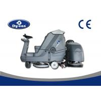 China Protect Environment Ride On Floor Scrubber Dryer , Granite Floor Cleaning Machine on sale