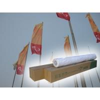 Buy cheap Sublimation Coated Mirror Digital Printing Fabric To Make Banner Flag Directly from wholesalers