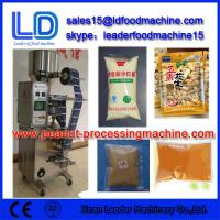 China full automatic peanut packaging machine fill with nitrogen or carbon dioxide wholesale