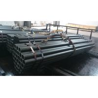 Quality Large Diameter Mechanical Drill Steel Pipe , Hot rolled / Cold Drawn Steel Pipe for sale