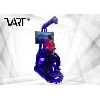 China Virtual Reality Rider Simulations Video Game Machine With Vibration Function on sale