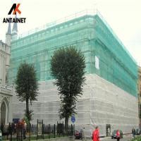 Quality Knitted Polyethylene Guardrail Safety Guard Netting , Safety Shade Scaffolding for sale