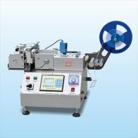 China Micro Computer Fully Automatic Label Cutter Machine For Logo Cutter wholesale