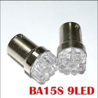 Buy cheap 9LEDs turn light car lights, single lights direction indicator lamp Reversing from wholesalers