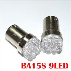 Buy cheap 9LEDs turn light car lights, single lights direction indicator lamp Reversing light bulb from wholesalers