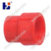 China Plastic pipe fittings PPR reducing coupling wholesale