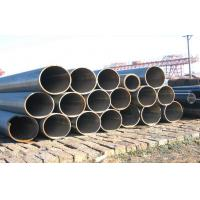 China Cold Drawn Q345B Seamless Carbon Steel Pipe ASTM With SGS API wholesale