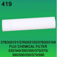 China 376G03101 / 376G03103 / 376G0310A CHEMICAL FILTER FOR FUJI FRONTIER 330,340,350,355,370,375,390,500,550,570,590 minilab wholesale