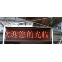 Buy cheap led digital moving sign in ULED from wholesalers