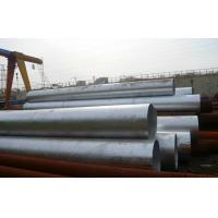 China 45# Seamless Carbon Steel Pipe PE Coated 600Mpa Tensile Strength wholesale