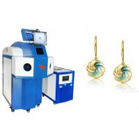 China Gold Necklace Diamond Ring Laser Welder For Jewelry , Laser Soldering Equipment wholesale