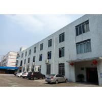 Dongguan Qingying Industrial Co., Ltd.