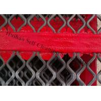 China High 65 Manganese Steel Mining Screen Mesh , Polyurethane Gravel Screen Mesh wholesale