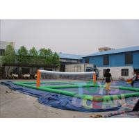 China PVC Funny Inflatable Sports Games / Inflatable Football Goal For Adults wholesale