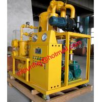 Buy cheap Vacuum Transformer Oil Treatment Plant, Vacuum Insulation Oil Purifier,purification,filtration plant manufacturer from wholesalers