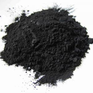 China 200 Mesh 530g/L Granule Activated Coconut Charcoal wholesale