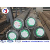 China Special Plastic Mold Steel , 420 1.2083 4Cr13 S136 Stainless Steel Round Bar wholesale