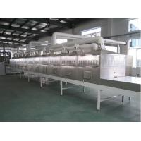 China High Temperature Sterilization and Low Temperature Rice Drying Case of Brazilian Customer wholesale