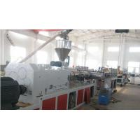 China Kitchen Skinning WPC Foam Board Machine With Transferring Machine wholesale