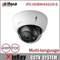 China Dahua POE IPC-HDBW4431R-S 4MP IP Camera Replace IPC-HDBW4421R Support IK10 IP67 Waterproof with POE SD Card slot on sale
