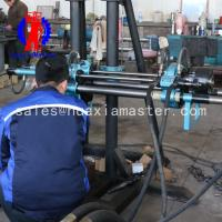 Buy cheap KY-300,Mine drilling rig,Mine core drilling machine,Product Reliable quality from wholesalers