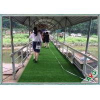 China Urban Landscaping Outdoor Artificial Grass Backyard Putting Green 140 S/M wholesale