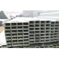 China Q345 BSEN10219 Hot Dipped Galvanized Steel Pipe , Zinc Coated Steel Square wholesale