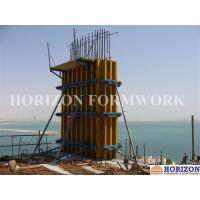 Buy cheap Scaffold Brackets For Safety Protection Equipped On Concrete Wall Formwork from wholesalers