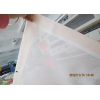 China Uv Resistant Outdoor PVC Banners , Fence Wraps Custom Flags And Banners wholesale