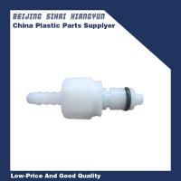 China Plastic quick coupling male cycle refrigeration piping connector on sale