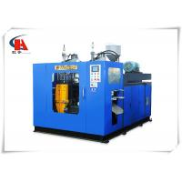 Quality Small HDPE Extrusion Blow Molding Machine Fast Production Rates 43KW Power for sale