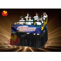 China 9 / 12 Seat Motion 6D Movie Theater 6D Simulator With Racing Seats on sale