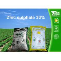 China 7446-19-7 Zinc Sulphate 33% Granule Chemical Fertilizers And Pesticides wholesale