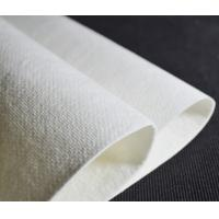 Buy cheap Cotton 1260 High Temperature Fiberglass Cloth from wholesalers