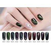 Buy cheap Resin Material No Smell UV Cat Eye Gel Polish 5D 5ml / 8ml / 10ml from wholesalers