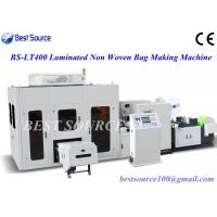 Buy cheap Fully automatic laminated non woven box bag making machine, high speed 50pcs/min from wholesalers