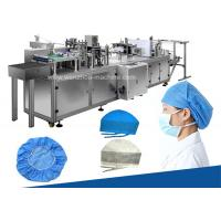 China Fully Automatic Non Woven Doctor cap making machine wholesale
