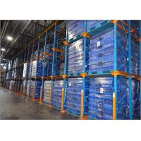 China Heavy Duty Metal Drive In Pallet Racking , Anti Rust Drive Thru Racking System wholesale