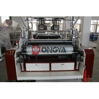 China 2 Layer Blown Film Extruders , Pe Extruder Machine 20 - 120kg / H wholesale