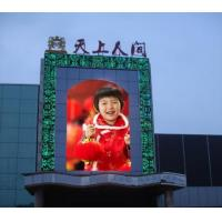 China High Resolution Outdoor Full Color LED Display P12 , LED Video Display 192mm × 96mm wholesale