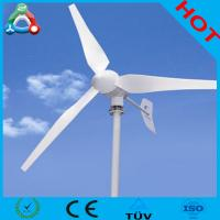 China CE Approved 3KW Wind Turbine Generator on sale