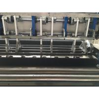 China Multi Needle Computerized Quilting System , Industrial Sewing Machine 80 Mm Thickness wholesale